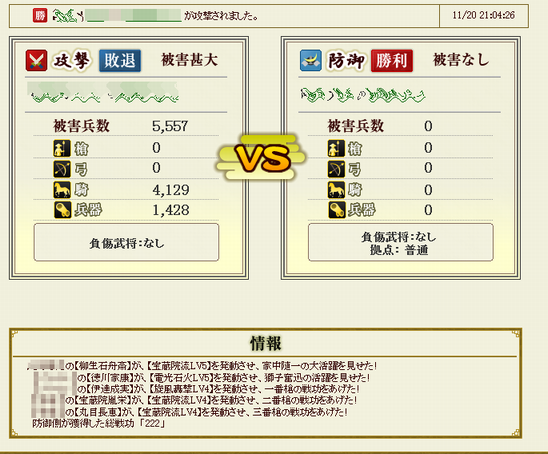 20121124190631bf3.png