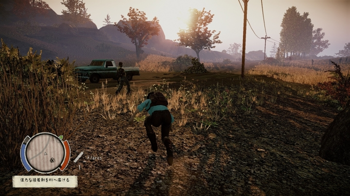 StateOfDecay 2014-10-07 21-58-03-253