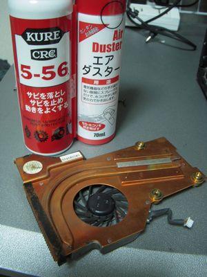 DSCN4810