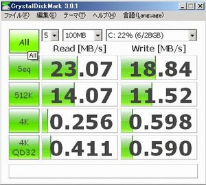T41_30GB