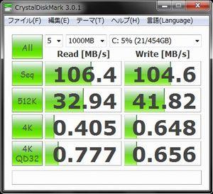 X60_500GB