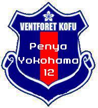 KOFU La12 SHOP