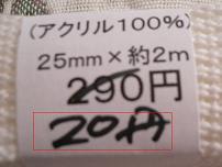 29020.jpg