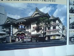 歌舞伎座 前