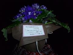 納車 祝い花