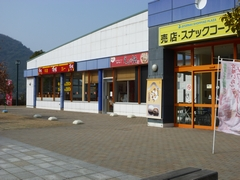 津田の松原 すき家