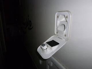 トイレ給水