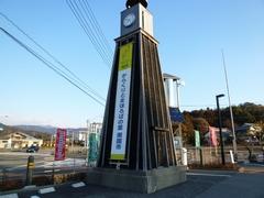 道の駅南国0