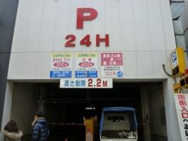高知駐車場1