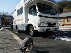 道の駅 第九の里 Zil520-0