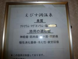 P1020007.jpg