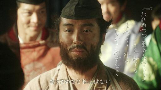 kiyomori3322.jpg