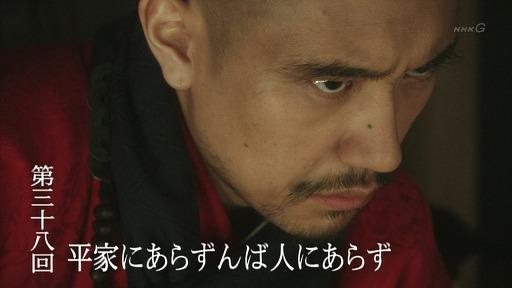kiyomori3702.jpg