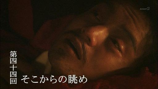 kiyomori4301.jpg