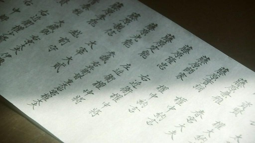 kiyomori4413.jpg