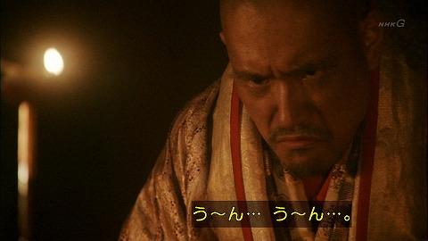 kiyomori4602.jpg