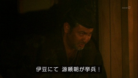 kiyomori4603.jpg
