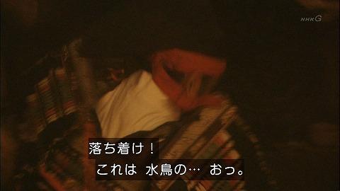 kiyomori4706.jpg