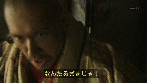 kiyomori4708.jpg