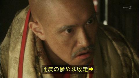 kiyomori4709.jpg