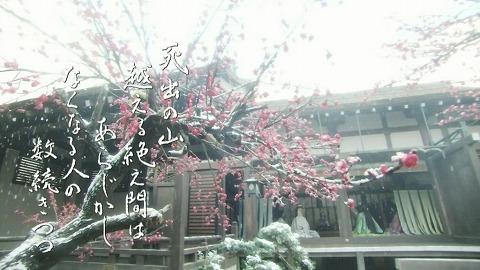 kiyomori4903.jpg