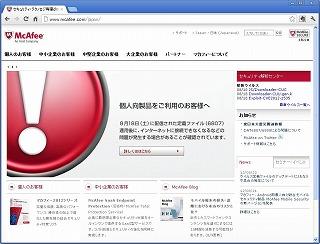 macfee6807.jpg