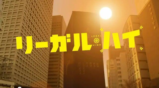 10 リーガル ハイ 話 後編 2