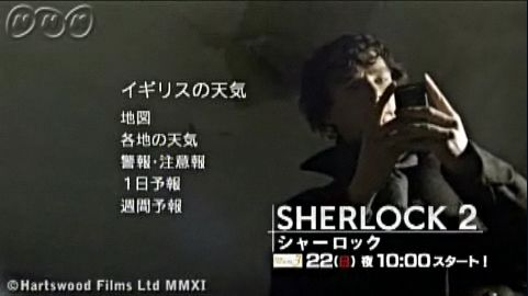 sharlock11.jpg