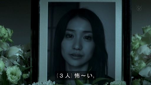 yonimo2012aki01.jpg