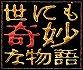 yonimo_title.jpg