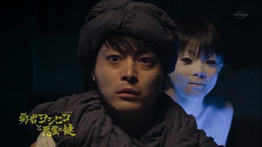 yoshihiko0407.jpg