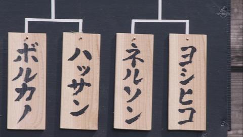 yosihiko0602.jpg