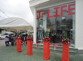 201407 Jlifeオープン