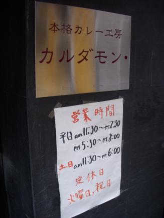 カルダモン(外観2)