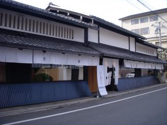 然花抄院(外観1)