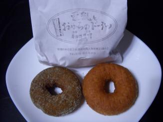 三条山崎 喜與門豆腐店(豆乳とおからドーナツ(プレーン¥90・緑茶¥110))