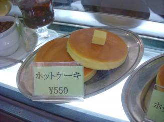 喫茶ダイヤ(外観3)