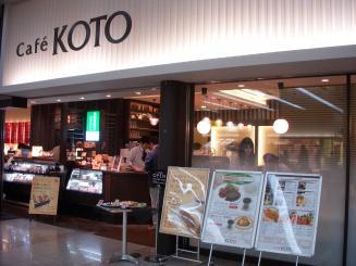 Cafe KOTO(外観1)