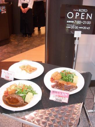 Cafe KOTO(外観6)