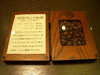 Cafe KOTO(店内2)