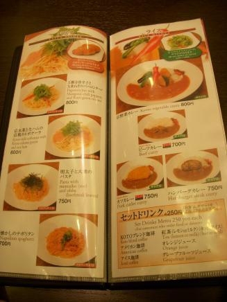 Cafe KOTO(メニュー3)
