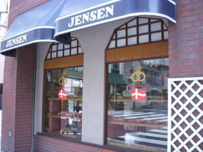 JENSEN(外観2)