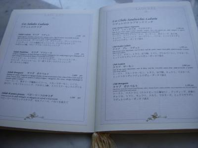 LADUREE Salon de the 三越銀座店(メニュー2)