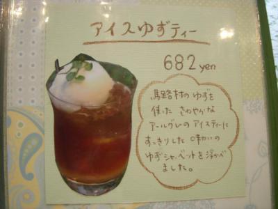 Anniversary(メニュー6)