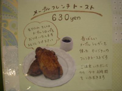 Anniversary(メニュー9)