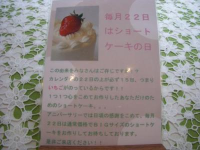 Anniversary(卓上POP)