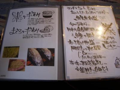 OBANZAI DINING CAFE OHASHI(ランチメニュー1)