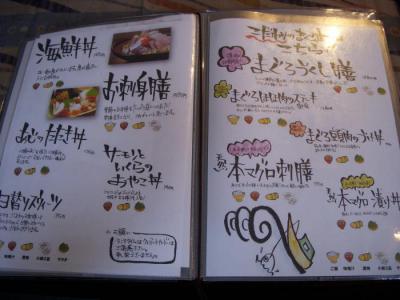 OBANZAI DINING CAFE OHASHI(ランチメニュー2)