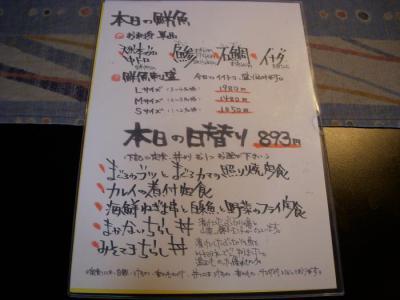 OBANZAI DINING CAFE OHASHI(ランチメニュー3)