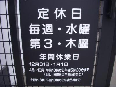 ういろう(外観2)
